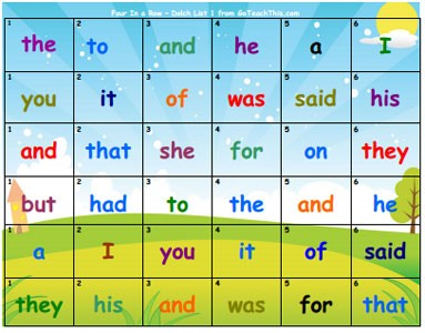 free sight word game