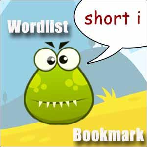 short i wordlist