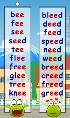ee words