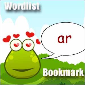 ar words