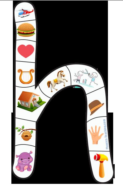 letter h puzzle
